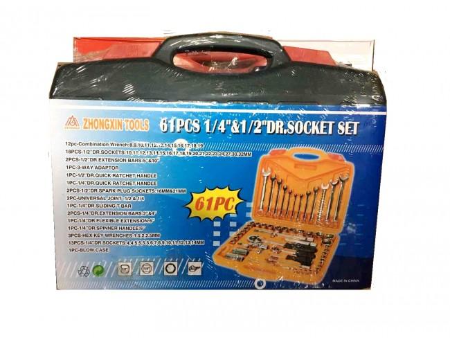 Куфар с 61 инструмента Dr.Socket Wrench Set 61 части