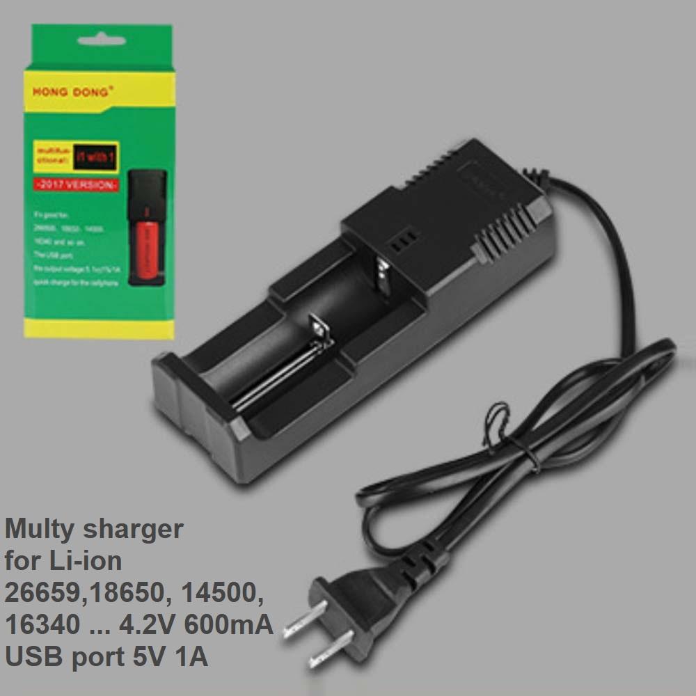 Интелигентно зарядно за акумулаторни батерии Li-ion Hong Dong MULTY CHARGER