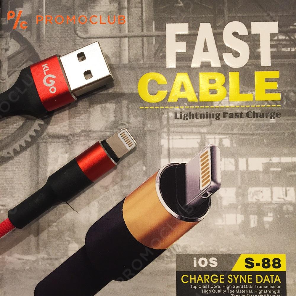 Висок клас USB Apple кабел KLGO S-88 за iPhone/iPAD за бързо зареждане и пренос на данни