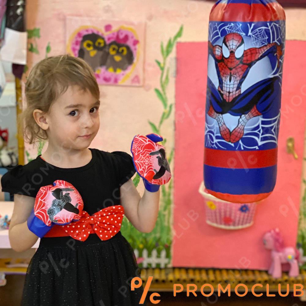 Детска бoксова круша с ръкавици, 3+