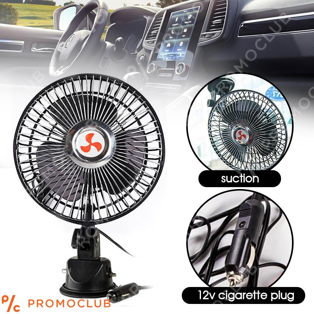 12V авто вентилатор на щипка,  20 см и букса за запалката