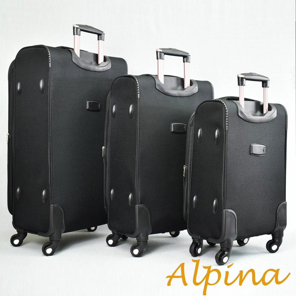 Висок клас разширяващи се текстилни авио спинъри APLINA 1709-4 BLUE, 3 броя