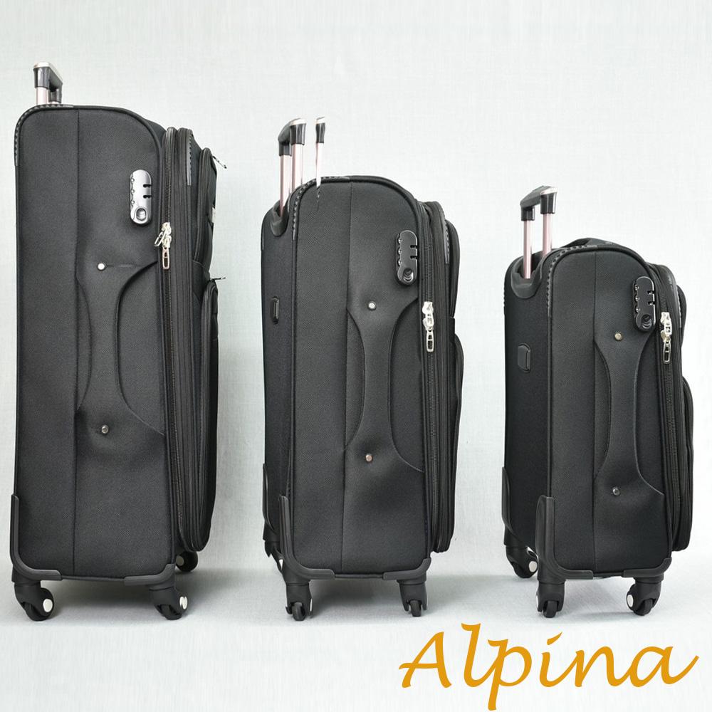 Висок клас разширяващи се текстилни авио спинъри APLINA 1709-4 BLACK, 3 броя