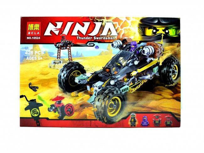 Голям конструктор NINJA 10524 тип