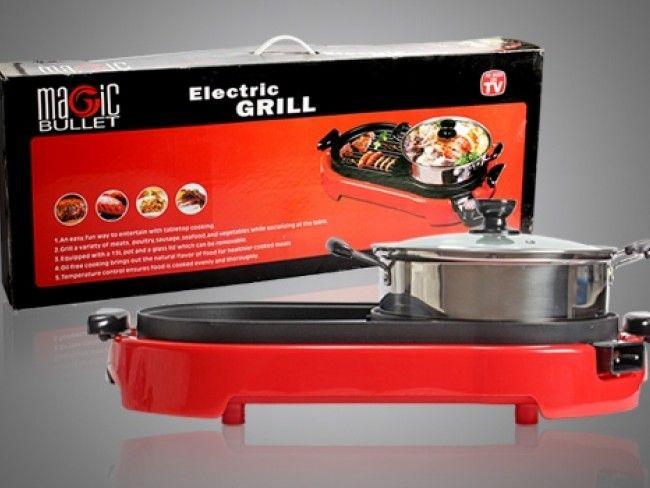 РАЗПРОДАЖБА:Magic Bullet grill M-898A - електрически грил в комплект с оригинална тенджера