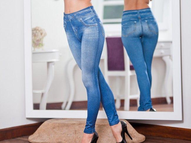 Slim'n Lift Caresse Jeans - стягащ клин - дънки прибира и извайва формите - черни или сини