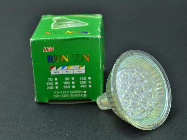 LED крушка G5.3 -12V DC с висока светимост- 20 SM диода 3W. 6000К студена бяла светлина