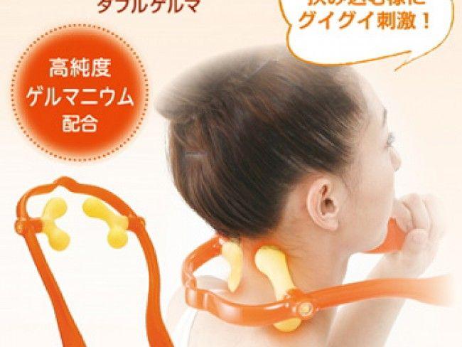 Шиацу масажор за врат Double Germa