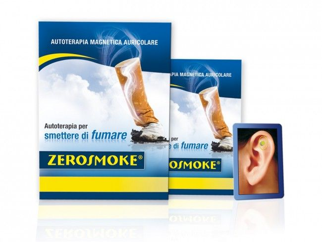 ТАЙНА СУПЕР ОФЕРТА- откажи цигарите безболезнено с магнитна терапия ZEROSMOKE