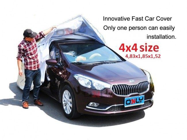 Най-бързо поставящото се покривало за автомобил- FAST CAR COVER, размер 4X4