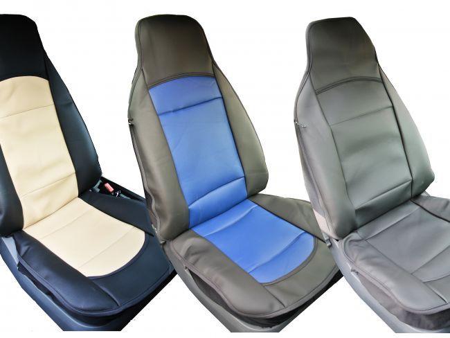Два спортни кожени калъфа за предните седалки на автомобил в различни цветове