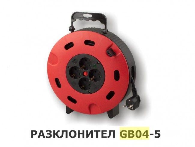 Висококачествен черен разклонител - макара 5 метра с 4 гнезда и прекъсвач 3.2KW 16A GB04-5