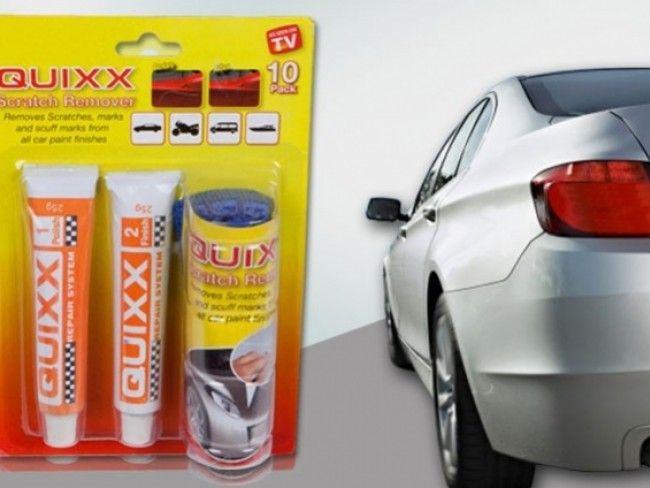 Комплект QUIXX scratch remover - премахва драскотини, възстановява цвета на боята и полира