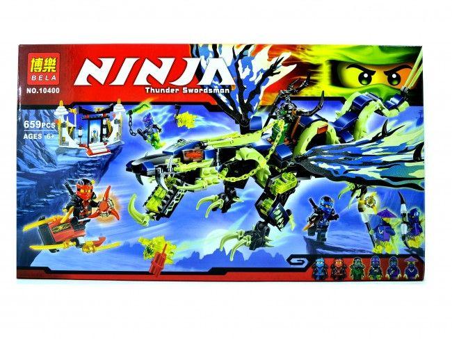 Огромен конструктор NINJA 10400 тип