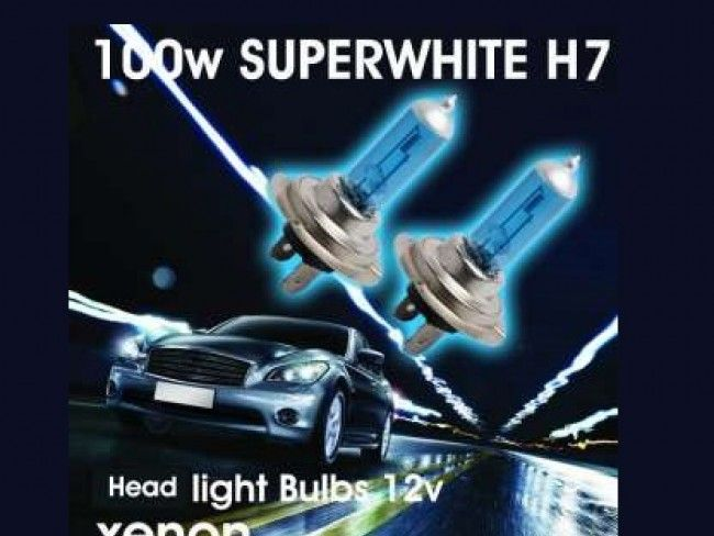 Mощни автомобилни крушки H7 12V 100W  SUPER STAR XENON HNG - 2 броя, БЕЛИ 8000К