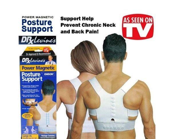 Изгарящо промо : Край с болките в гърба и кръста с магнитен потник на др. Ливайн