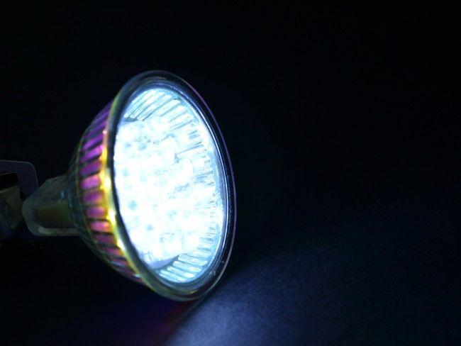 LED крушка G5.3 ~220V AC с висока светимост- 20 SM 3W. 6000К студена бяла светлина