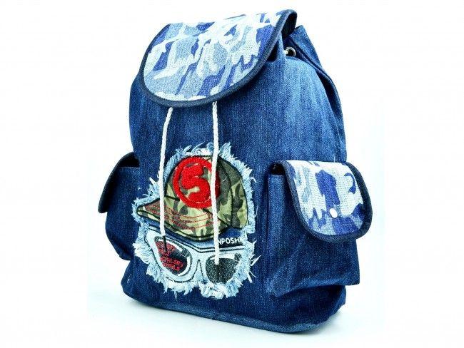 ЛИКВИДАЦИЯ: атрактивна чанта-раница HIP HOP 11873-5