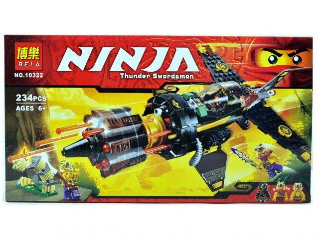 Атрактивен конструктор NINJA 10322 тип
