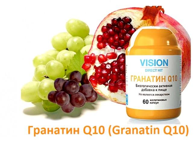 Vision Granatin Q10, Вижън Гранатин Q10 - за здраво сърце, 60 капсули
