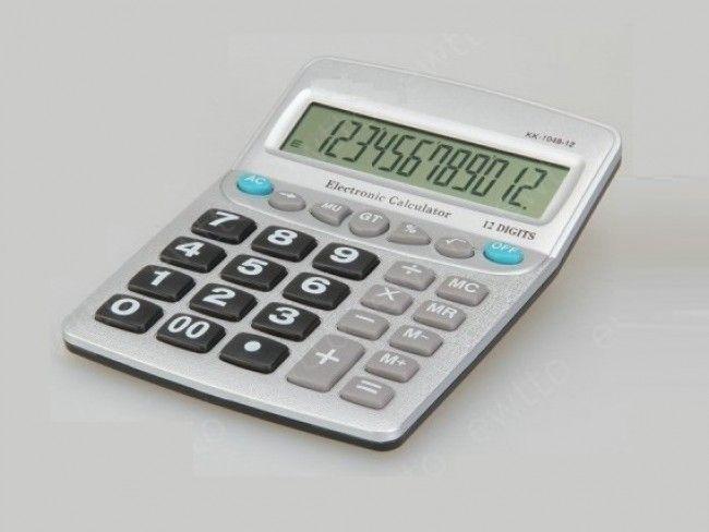 Класически електронен калкулатор Kaikce KK-1048-12