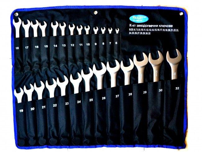 За професионалисти - огромен комплект 26 подсилени звездогаечни ключове №6-32 мм, 3.5 kg