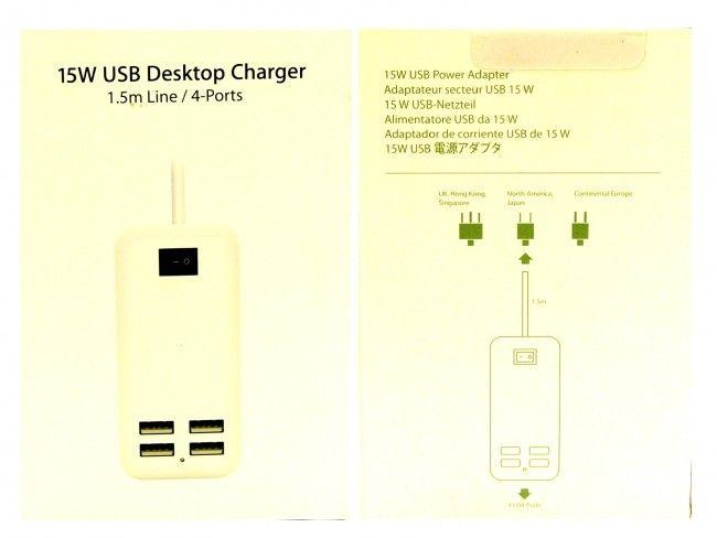 Най-мощното USB зарядно 3А 15W за твоя телефон, теблет и др. устройства