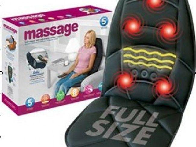 Изгарящо промо : супер масажор за кресло-седалка. Кабел за автозапалка - подарък
