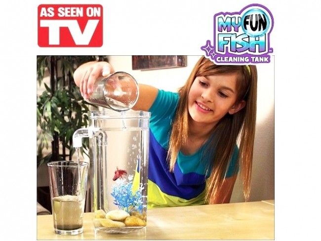 Автономен сампопочистващ се аквариум MY FUN FISH 2l