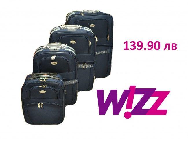 МЕГА комплект 4 броя пътни куфари на колела 701