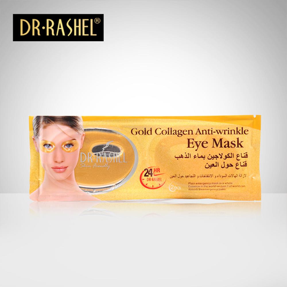 Златна колагенова маска за регенерация за и подмладяване на околоочния контур, 2 броя