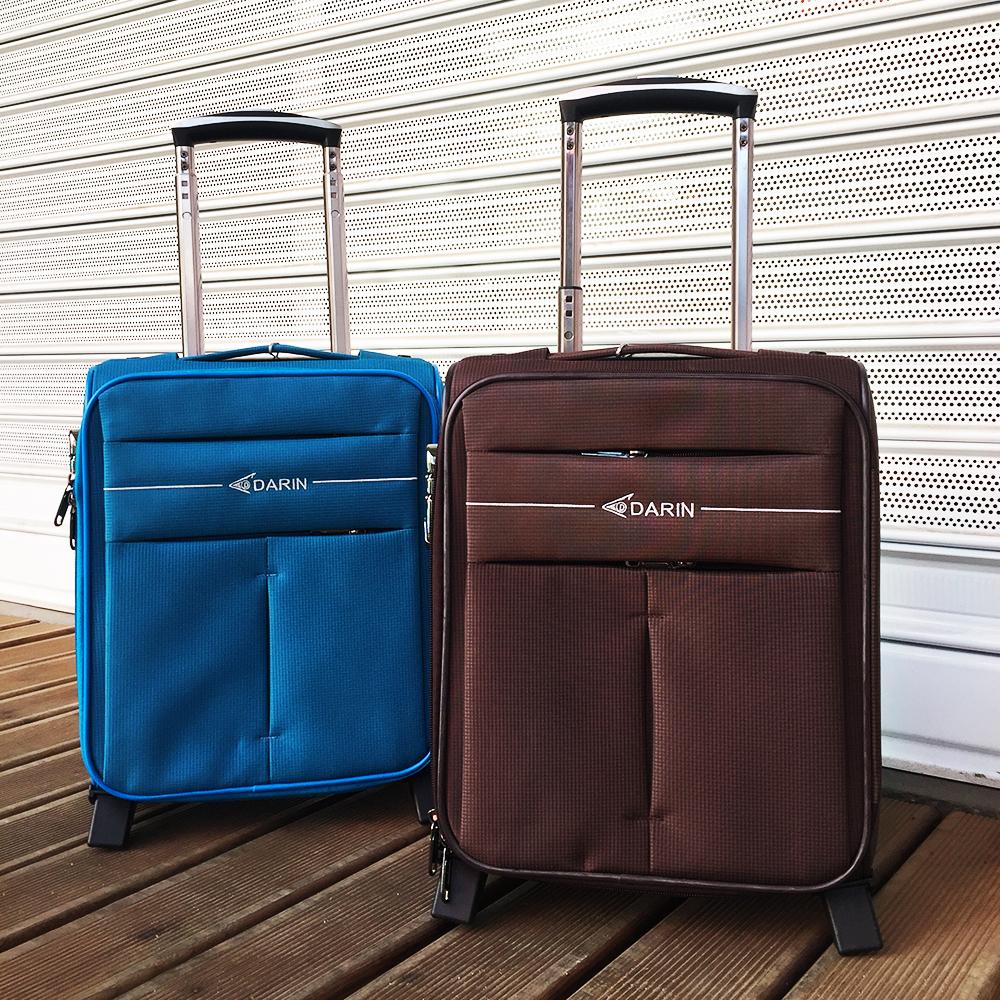 Най-добрият малък куфар за ръчен багаж, който си имал, 16 инча, К022 BROWN,клас SAMSONITE