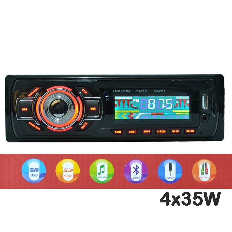 HiFi авто-аудио XPLORE1403 CDX МP3/памет microSD/AUX/FM