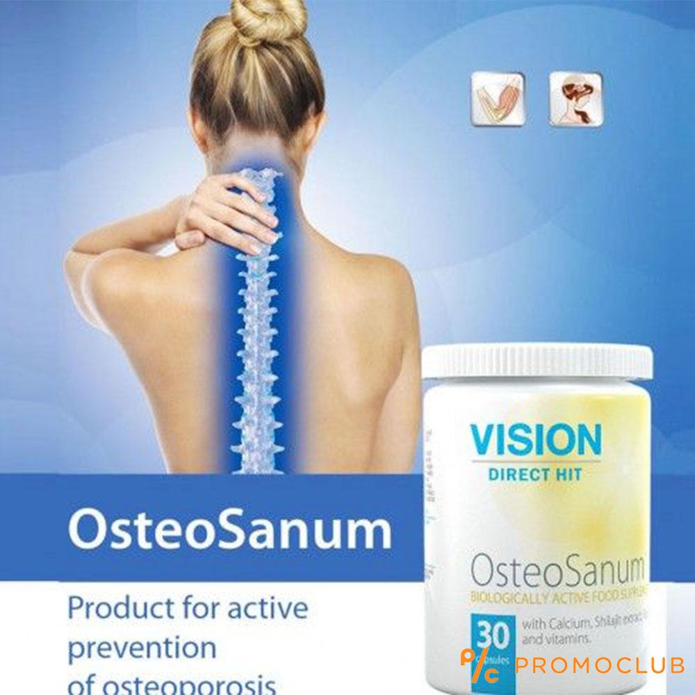 Vision OsteoSanum, Вижън ОстеоСанум - срещу остеопороза 30 капсули