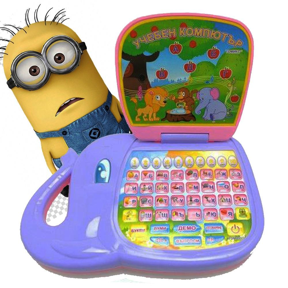 Атрактивен учебен детски компютър слонче на български език и много образователни функции