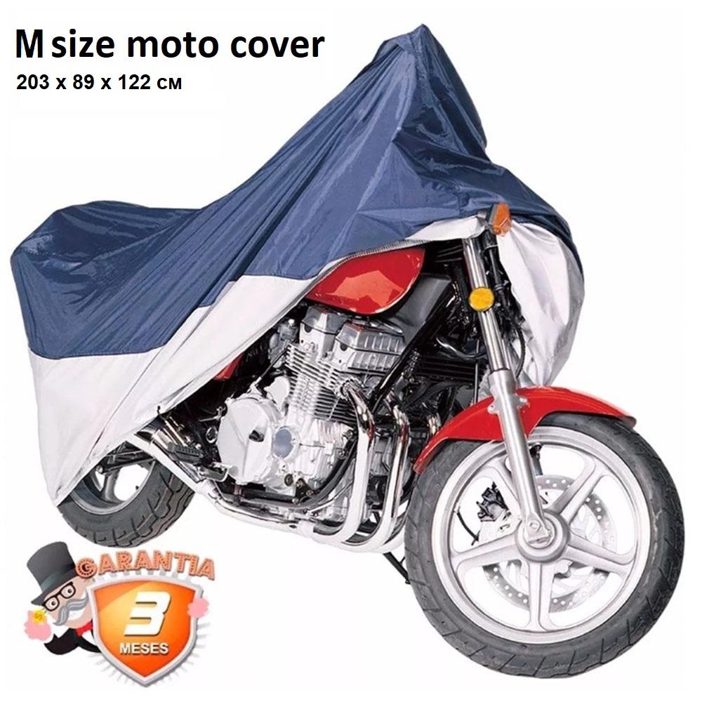 Универсално покривало за мотоциклет размер М,  203 x 89 x 122 sm