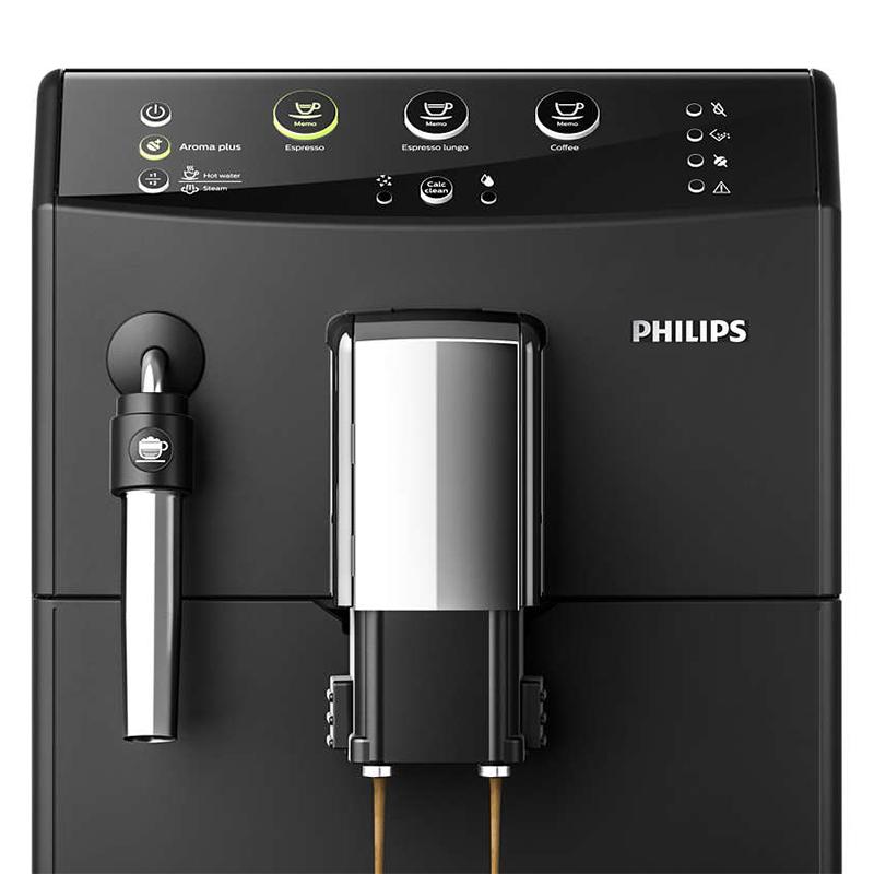 Кафемашина Philips HD8827/09, Мощност 1850 W, Налягане 15 bar., Функция Aroma Plus