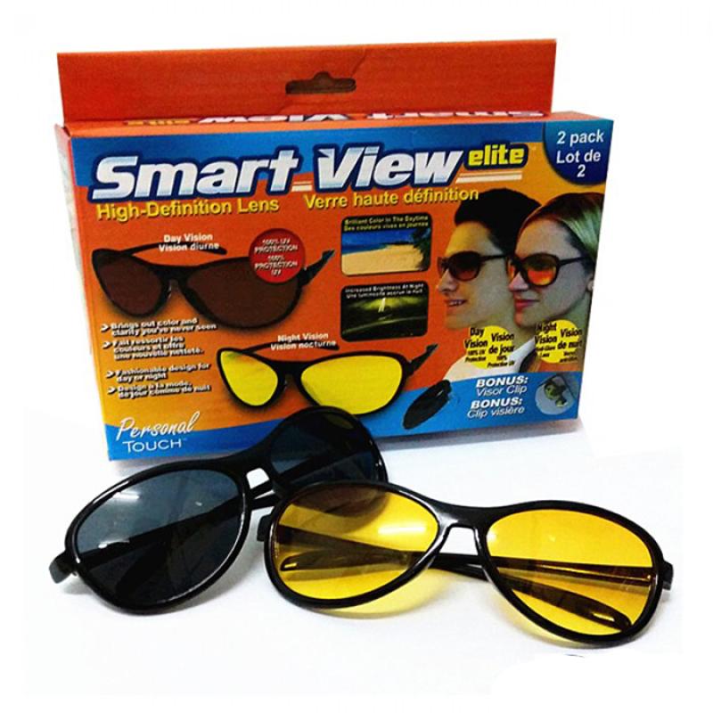 Очила за нощно и дневно шофиране - Smart View Elite
