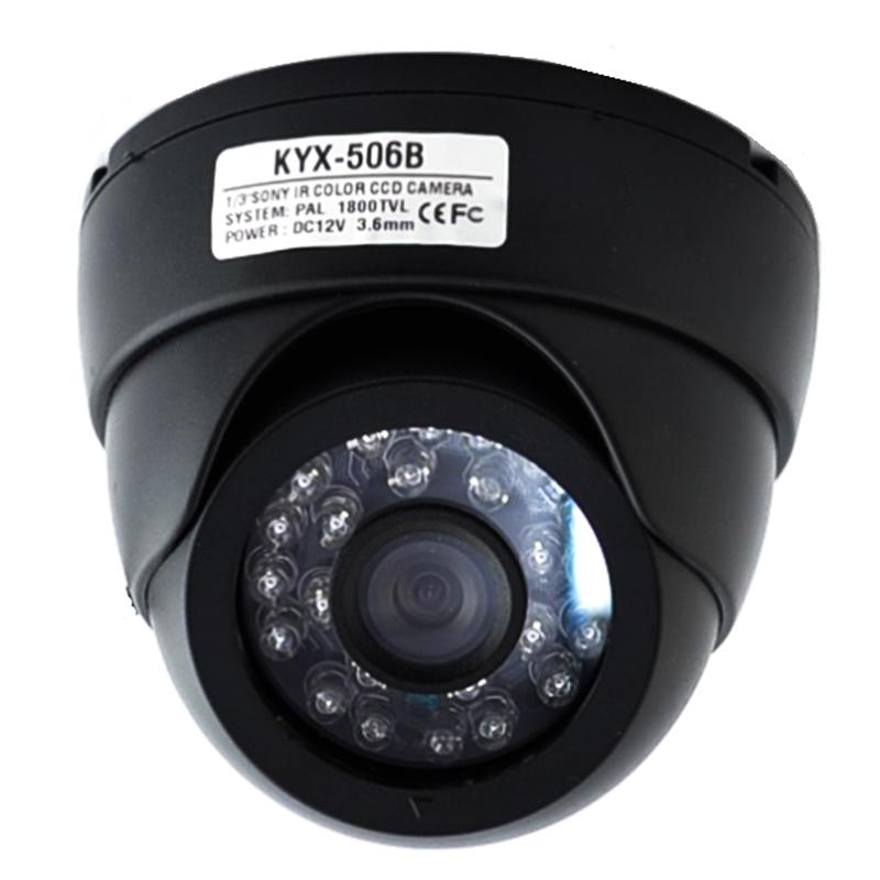 Видеокамера за наблюдение KYX-506B