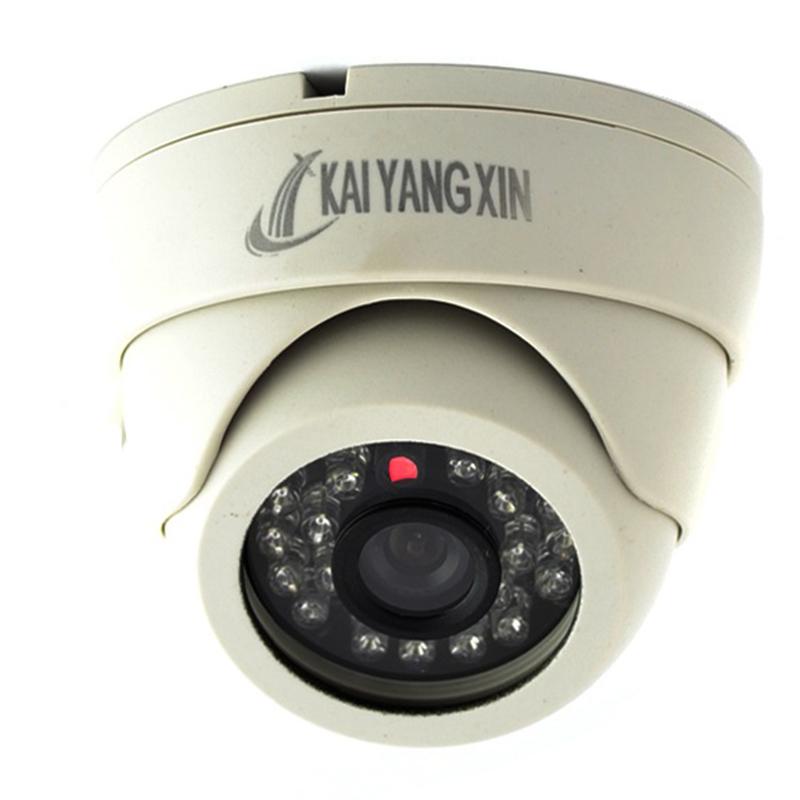 Цветна куполна камера за видео наблюдение KYX-C5M / 603 с 24 IR светодиода, бяла