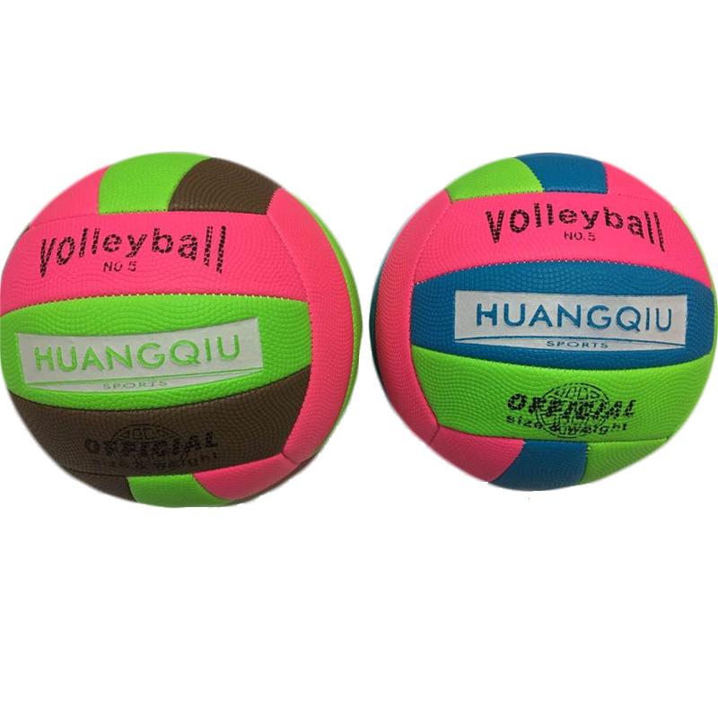 Волейболна топка номер 5 HUANGQIU