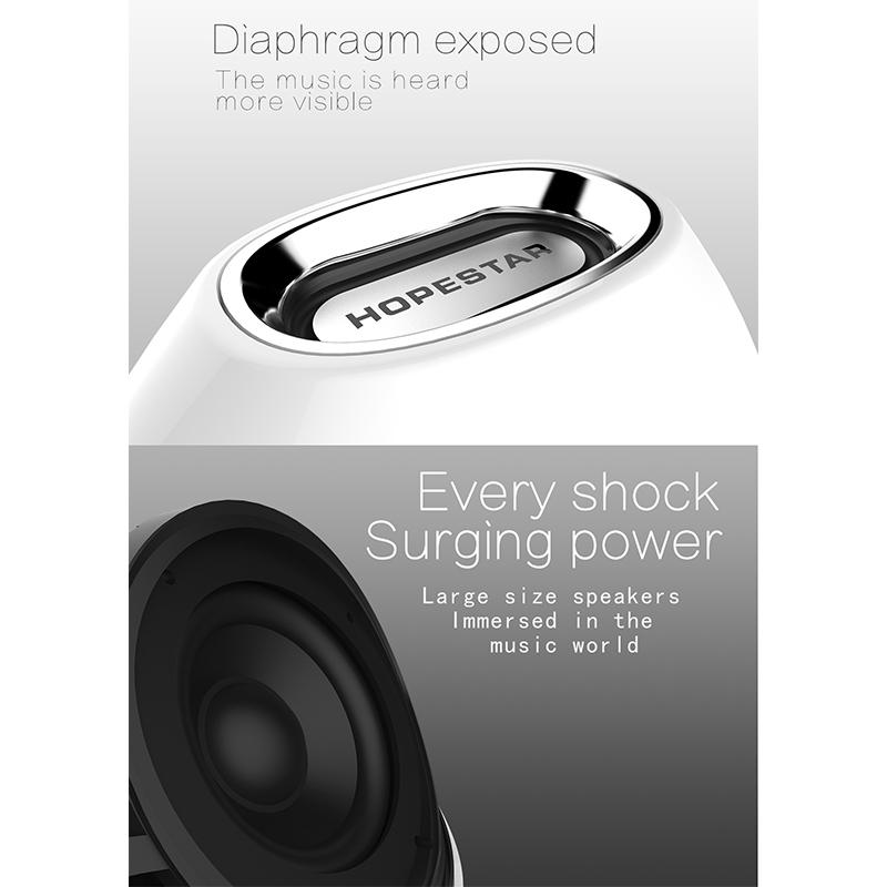 Мини безжична аудио система HOPESTAR-A10