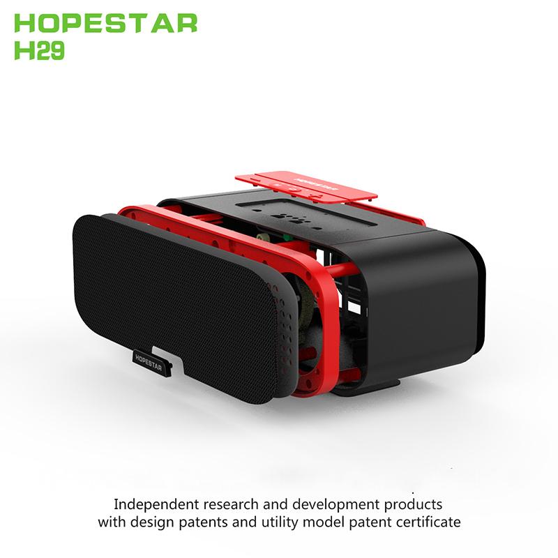 Безжична аудио система HOPESTAR-H29