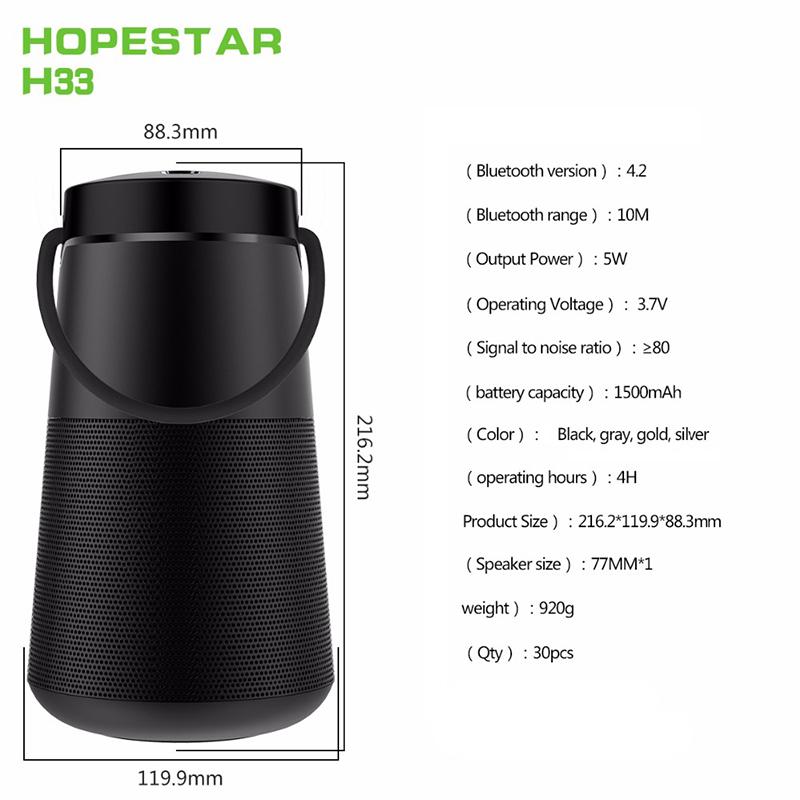 Безжична, Bluetooth аудио система HOPESTAR-H33