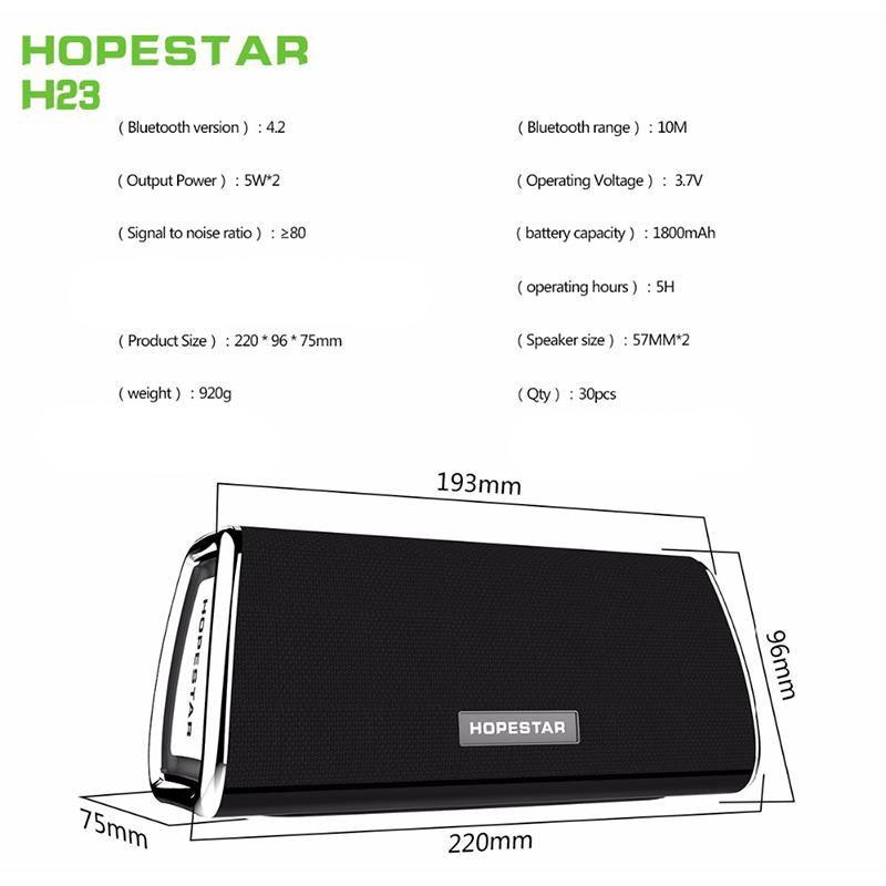 Безжична, Bluetooth аудио система HOPESTAR-H23
