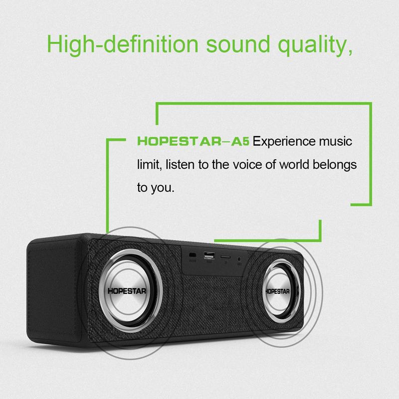 Безжична, Bluetooth аудио система HOPESTAR-A5