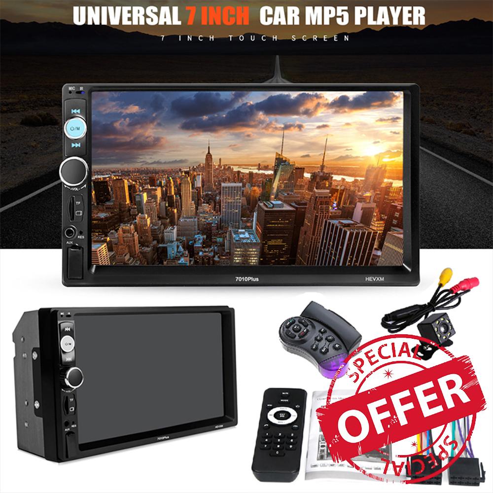 Мощна MP3-MP4-MP5 аудио-видео HiFi система с GPS навигация и сензорен екран GSX 710G