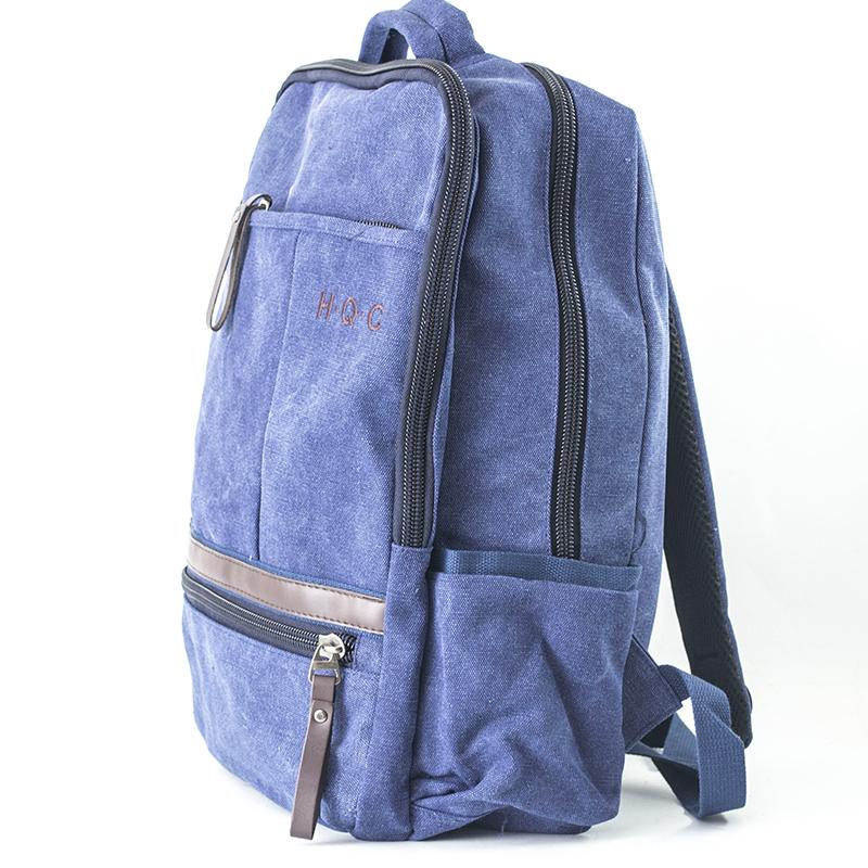 Ученическа раница HQC BLUE 6817