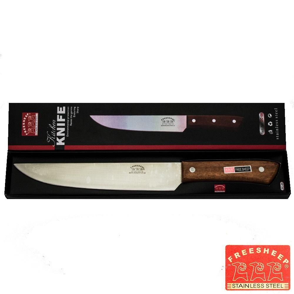 Професионален кухненски нож FREESHEEP ZC-08  32.3 см