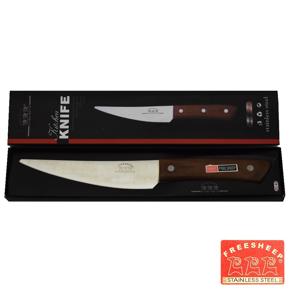 Професионален кухненски нож FREESHEEP ZC-03  26.8 см, скосен връх